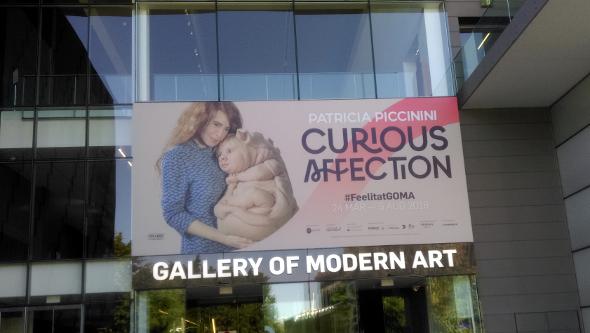 Gallery of Modern Art Brisbane entrance